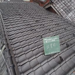 solarpowersetting construction00