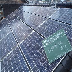 solarpowersettingconstruction08