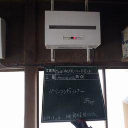 solarpowersettingconstruction05