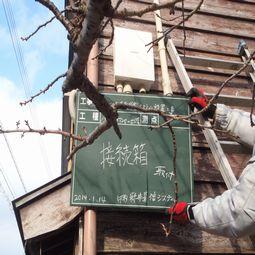 solarpowersettingconstruction06