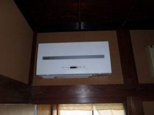 solarpowersettingconstruction007