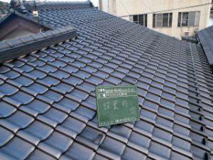 solarpowersettingconstruction000
