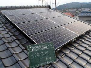 solarpowersettingconstruction006